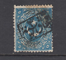Turkey Sc 24 used 1869 5pi Duloz, near full strike of boxed rectangular Katchak