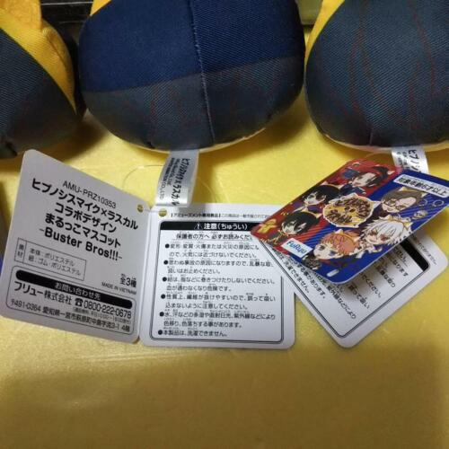 Hypnosis mic Buster Bros !! Goods Lot set Mascot /& pouch 4 pieces From Japan