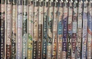 Komi-Can-039-t-Communicate-japanese-manga-book-Vol-1-to-18-set-comic-anime