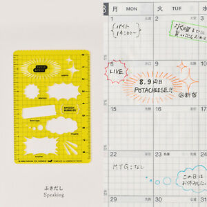 Hobonichi-Stencil-Speech-Bubbles