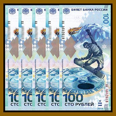 Russia 100 Rubles p-274b 2014 Series aa Commemorative Sochi Winter Olympics UNC