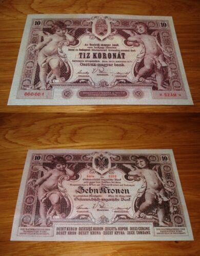 Austria Hungary 10 Kronen 1900 UNC Reproductions