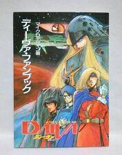 Diva Fan Book (MIA BOOKS) / Windows, Online Game