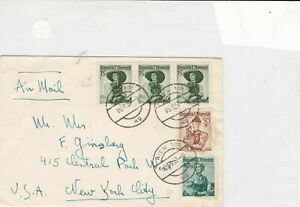 austria 1957 assorted women air mail stamps cover ref 21211