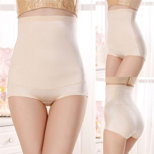 Ultra Thin High Waist Shaping Panty Slimming Butt Lifter Seamless *Control Pant