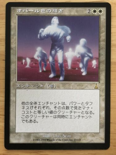 Opalescence Japanese Urza/'s Destiny mtg NM