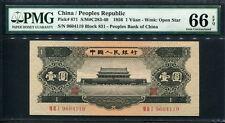 China ( Peoples Republic ) 1956, 1 Yuan, P871, PMG 66 EPQ GEM UNC