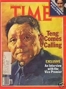 1979-Time-February-5-Pope-John-Paul-II-in-Domenica