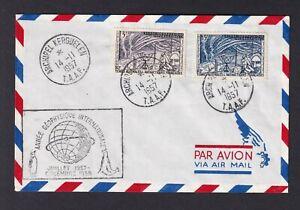 MiNr-10-und-12-Franz-Geb-i-d-Antarktis-Auf-Briefbeleg