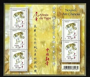 Bloc-Feuillet-2010-N-F4433-Timbres-France-Nouvel-an-Chinois-Annee-du-Tigre