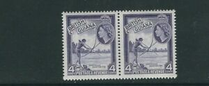 BRITISH GUIANA 1954-63 AMERINDIAN SHOOTING FISH (SG 334a DLR) MNH pair L3