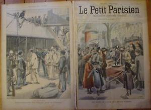 Le Petit Parisien N° 727 Du 11/1/1903 Les Jouets De L'annee Forcats En Guyane