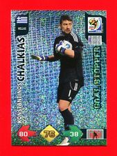 SOUTH AFRICA 2010 - Adrenalyn Panini - Card Goal Stopper - CHALKIAS - HELLAS
