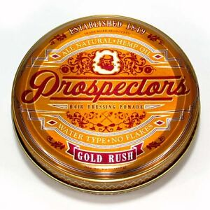 Prospectors-Gold-Rush-Firm-Hair-Dressing-Pomade