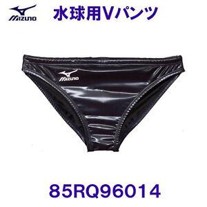 74c167114d639 Image is loading Mizuno-WATER-Polo-Swimsuit-swimwear-Men-NAVY-Choose-