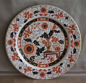 Mason-039-s-Patent-Ironstone-China-9-1-4-034-PLATE-IMARI-Pattern-ASHWORTH-Gilt-Accents