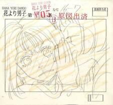 Anime Genga not Cel Boys Over Flowers / Hana Yori Dango #11