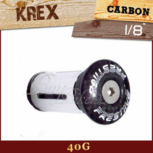 "40g gobike88 Prestine 1-1//8/"" CARBON Headset Cap with Expander KREX F71"