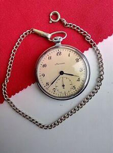 Antique Soviet Russian pocket watch Молния Molnija 3602 Vintage USSR☭