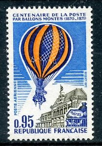 STAMP - TIMBRE FRANCE NEUF POSTE AERIENNE N° 45 ** 6o8TgXTa-07142636-457690722