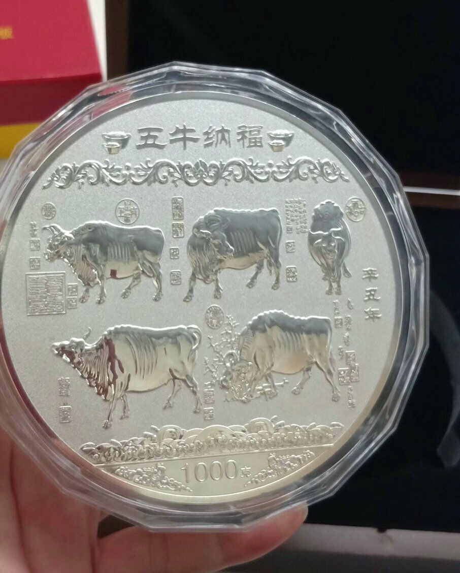 New 2020 Chinese Zodiac Big Silver Colour Medal Coins 1KG Year of the Rat