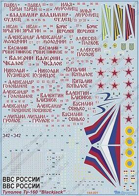 "72-022 1//72 Begemot decal Tupolev Tu-160 /""BlackJack/"""