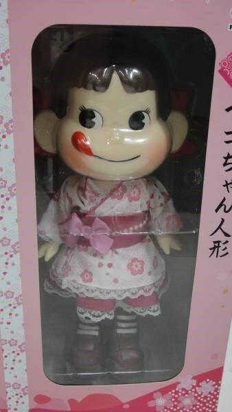 Auth Ltd Japón Fujiya lechoso Candy 10  Peko Chan Kimono rosado Vestido Figura Muñeco