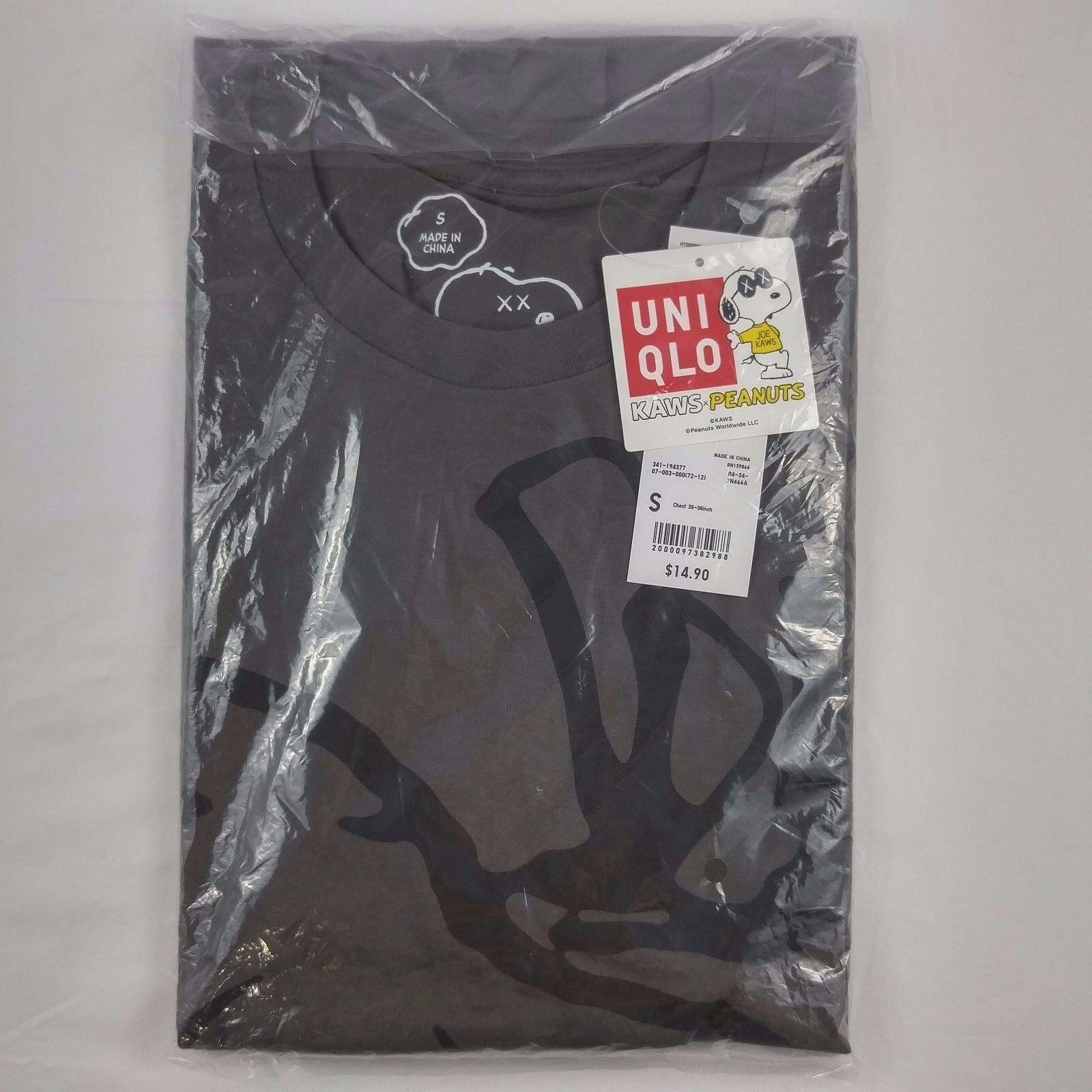Uniqlo KAWS x Peanuts TEE Graphic T-Shirt grau Snoopy Größe S Small NWT XX Eyes