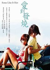 "Jim Chim Sui-Man ""Some Like It Hot"" James Ho HK 2008 Romantic All Region NEW DVD"