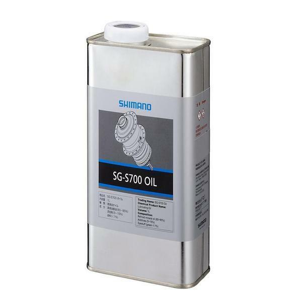 Shimano SG-S700 Oil For Alfine 11 Speed Hub 1 Liter Bike