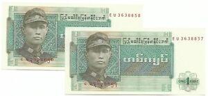 Burma Myanmar 1 kyat ND (1972) P 56 General Aung San. 2 Consecutive numbers
