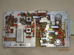 Mischer-1-EKD-100-300-mit-MQF-70-2-1600-1-schmal
