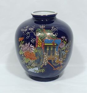 Kutani-Asian-Oriental-Floral-Cart-Cobalt-Blue-Vase-Made-in-Japan