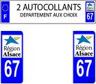 LOT 2 STICKERS AUTOCOLLANT PLAQUE IMMATRICULATION ALSACE 1 DEPAR AUX CHOIX
