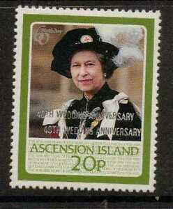 ASCENSION-SG449a-1987-20p-ROYAL-RUBY-WEDDING-OPT-DOUBLE-MNH