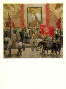 1986-RARE-Soviet-Russian-postcard-THE-FIRST-PARADE-by-N-Solomin