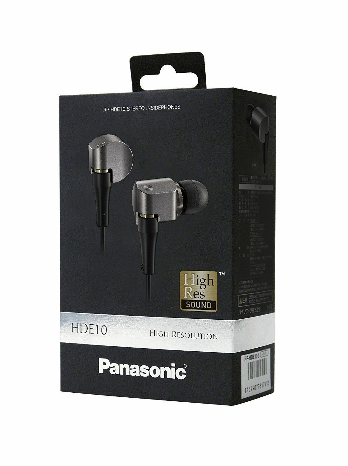 Panasonic Hi-res Sound Canal Type Earphone Rp-hde10-s Silver From Japan for  sale online  3023d80d38