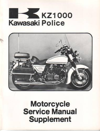 KAWASAKI KZ1000-C2 POLICE SERVICE MANUAL SUPPLEMENT /'79