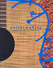 Guitarmaking: Tradition and Technology - A Complete Reference for the Design and Construction of the Steel-string Folk Guitar and the Classical Guitar by Clyde Herlitz, Jonathan D. Natelson, William R. Cumpiano (Paperback, 1994)