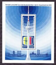 Germany DDR 1144 MNH 1969 Television Tower 20th Anniversary DDR Souvenir Sheet