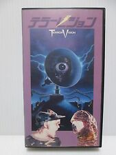 TERROR VISION - Japanese original Vintage VHS RARE