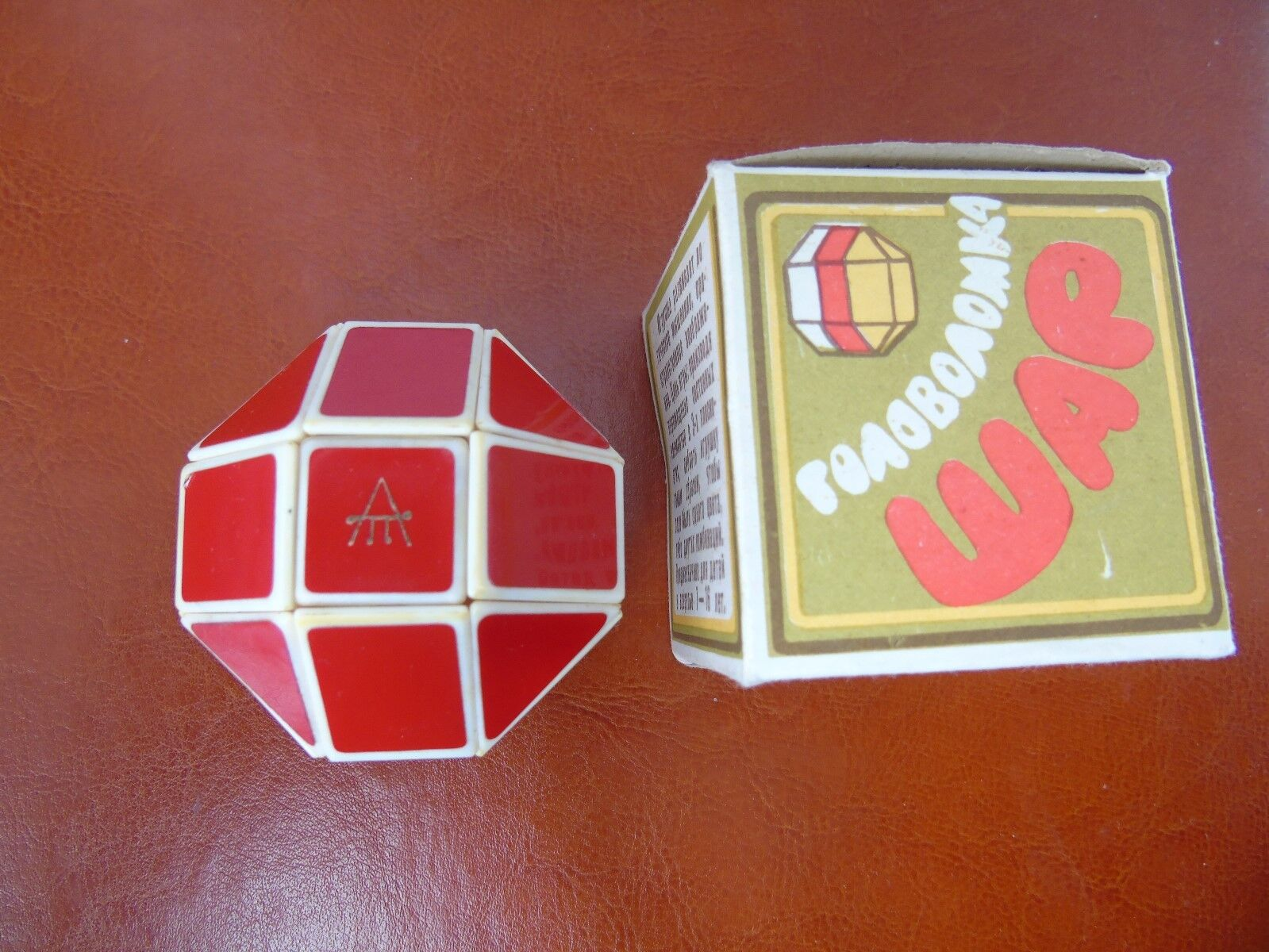 RARE Logical game, Puzzle  BALL ,  Rubik's Cube, USSR, original, vintage, 80s