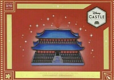 Disney Store Mulan Castle Collection Hanging Ornament Limited Edition 3 Of 10 Ebay