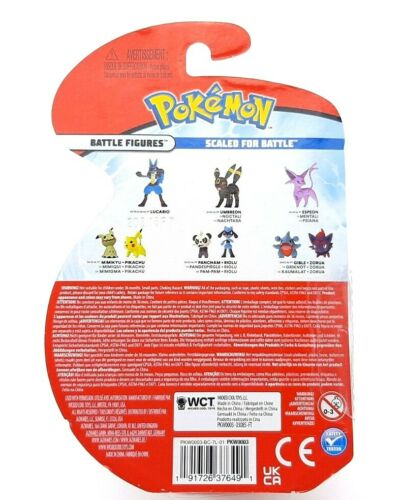 Pokemon LUCARIO Battle Wicked Cool Figure Deluxe Action