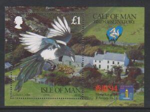 Isle-of-Man-1994-Calf-of-man-Bird-Observatory-sheet-MNH-SG-MS589