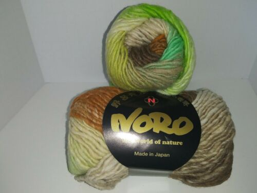 ECRU//LIME//BROWN//CARMEL  50g LOT A Noro KUREYON #350
