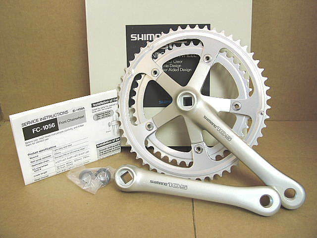 NOS Shimano 105 Crankset (FC-1056) w/170 mm Crankarms and 53x42 Chainrings