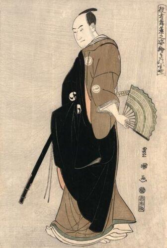 JP08 Vintage 1794 Japanese Fine Art Kinokuniya Poster Re-Print A1//A2//A3//A4