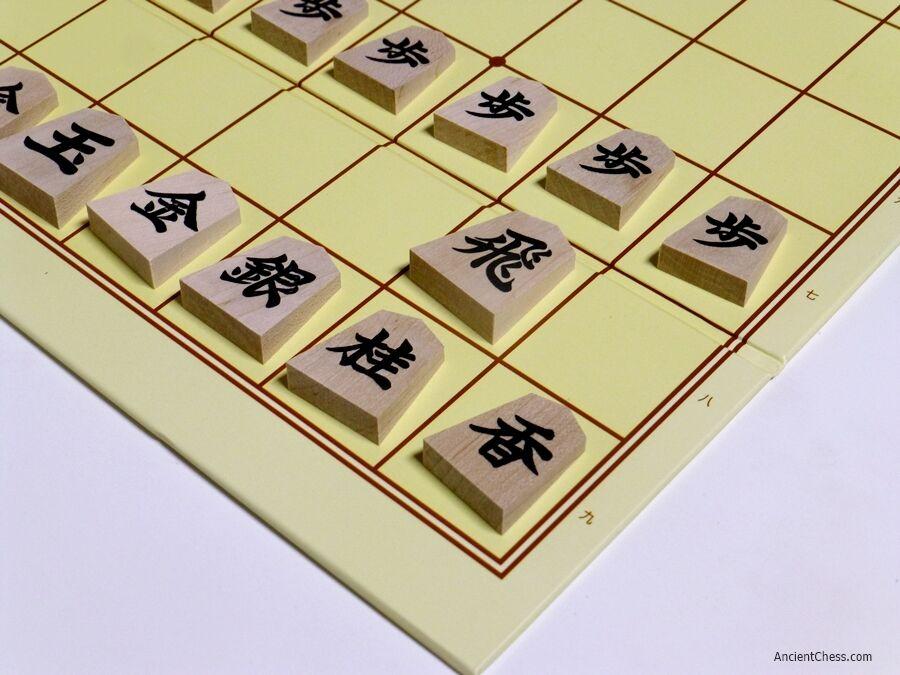 Shogi (estudio japonés de ajedrez piezas de madera) (1-kanji) - aseado Plegable Board (819)