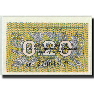 65-70 1991 0.20 Talonas Available In Various Designs And Specifications For Your Selection #313263 Lithuania Km:30 Unc